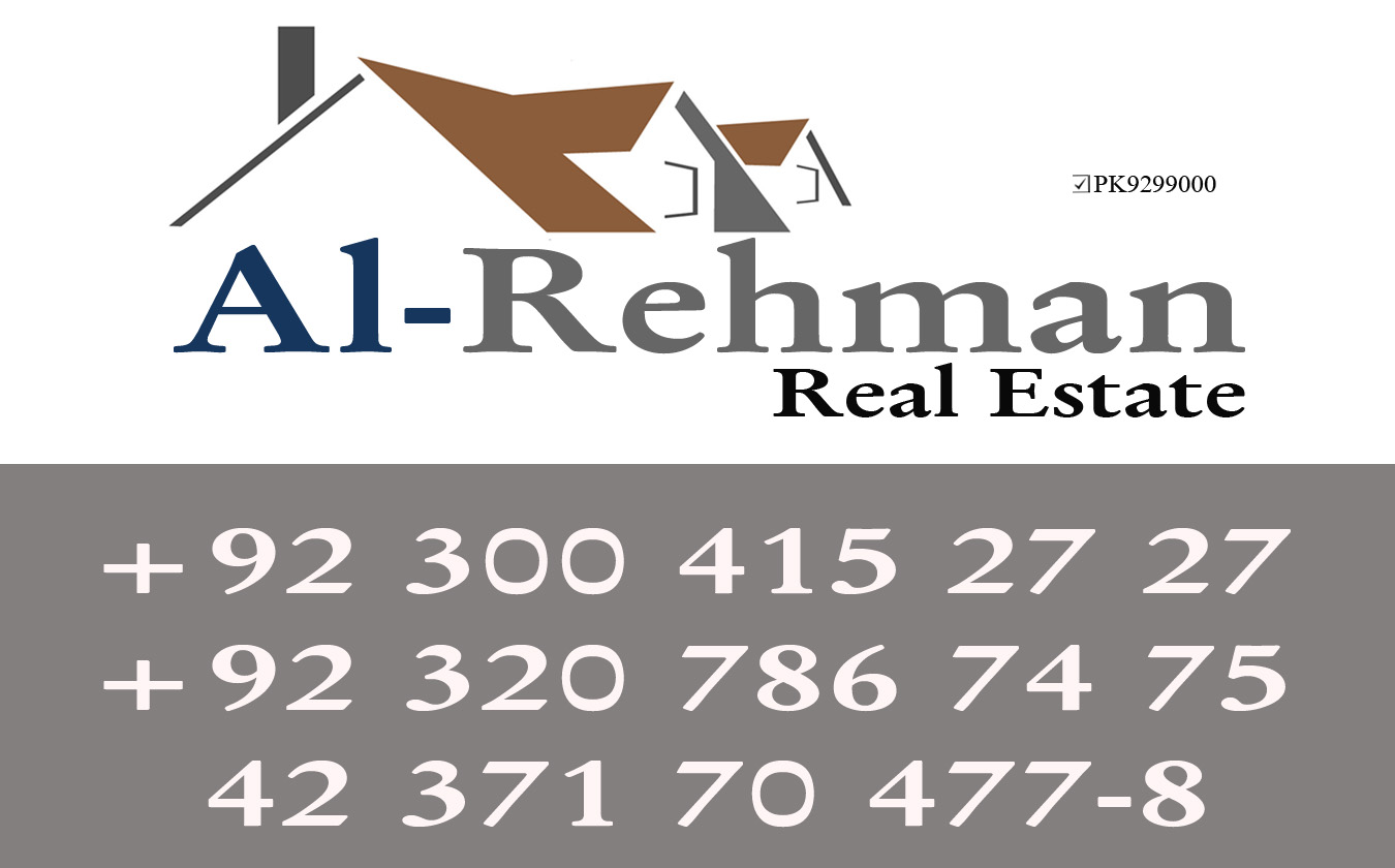 1402943023_Al-Rehman_GLOBAL_BUSINESS_CARD.jpg