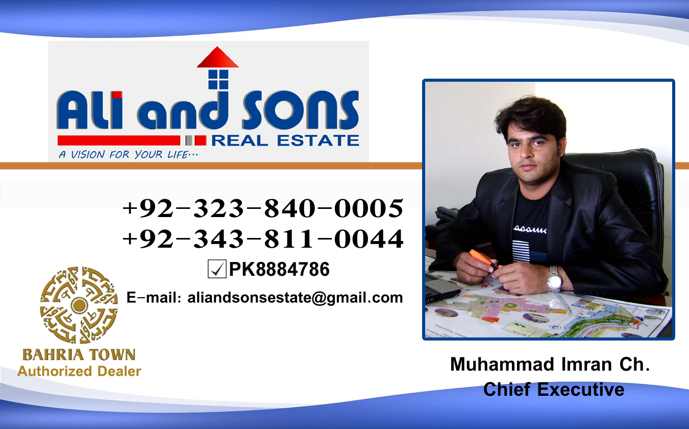 1417964129_Alisons-Estate_GLOBAL_BUSINESS_CARD.jpg