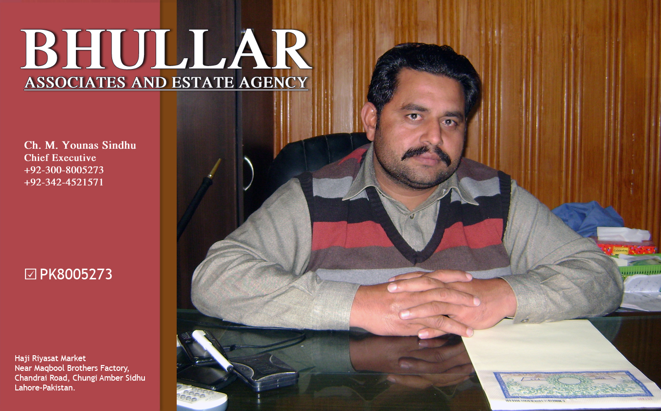 1425535335_BhullarAssociates_GLOBAL_BUSINESS_CARD.jpg