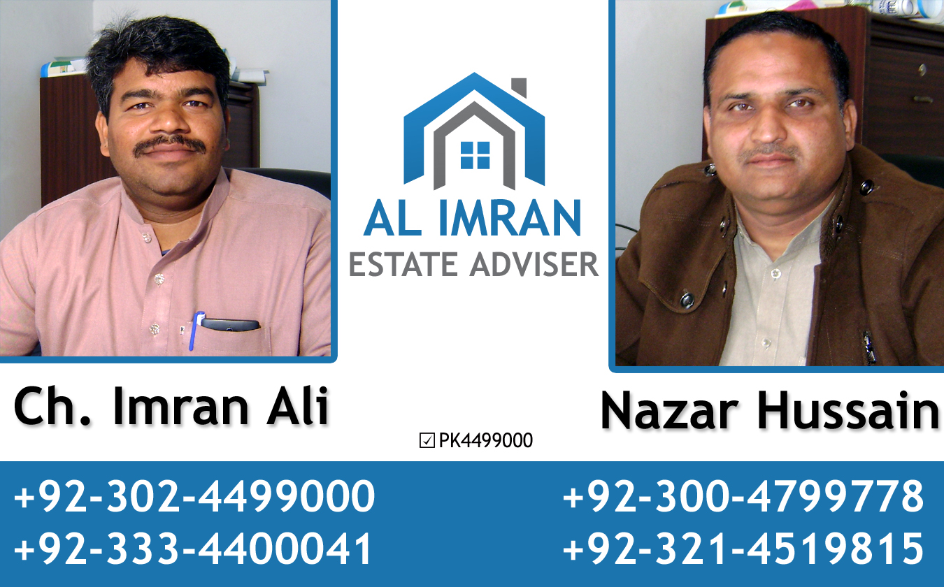 1426570883_AlImran-Estate_GLOBAL_BUSINESS_CARD.jpg