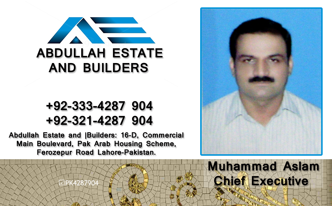 1426571491_AbdullahEstate_GLOBAL_BUSINESS_CARD.jpg