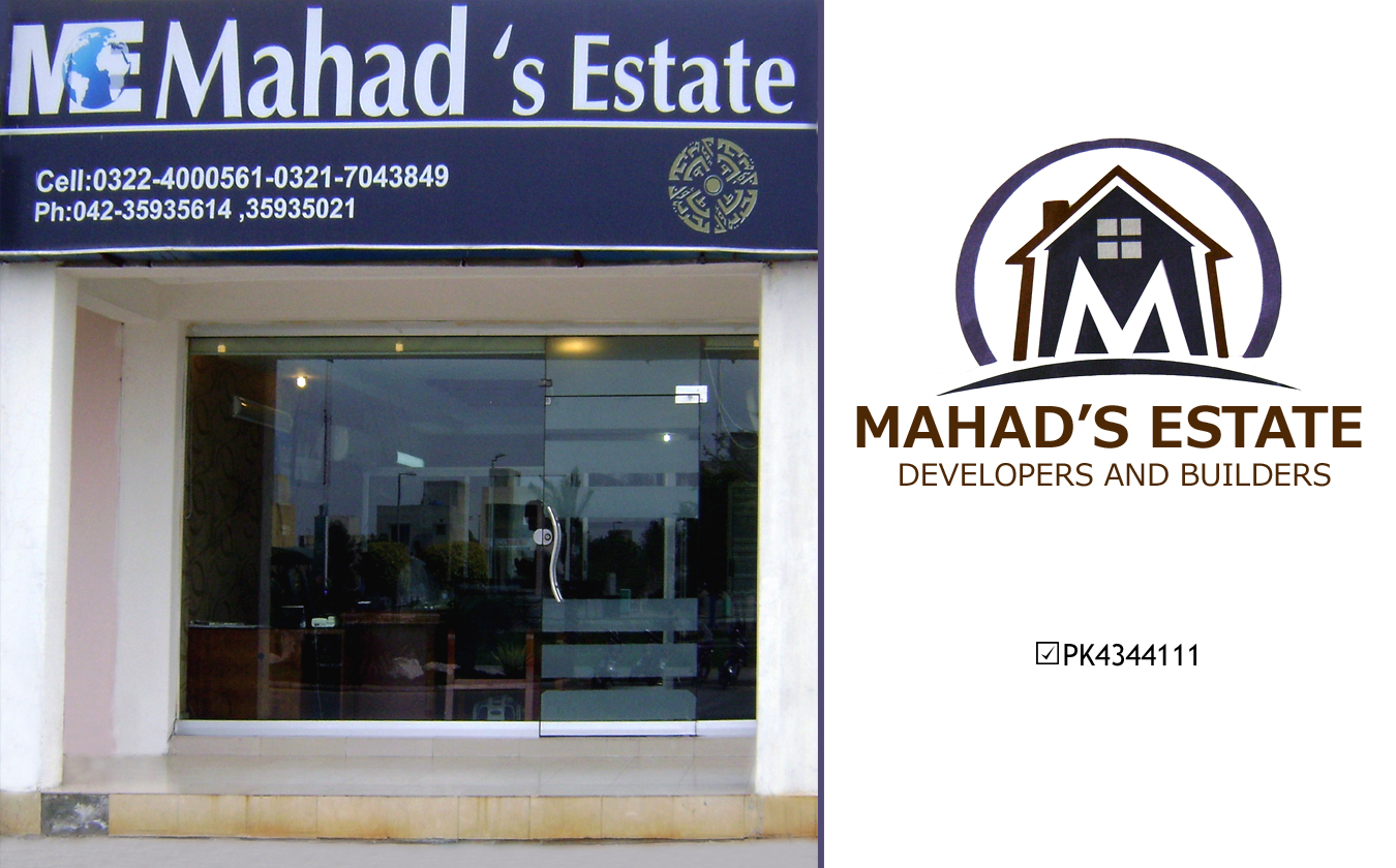 1426960238_MahadsEstate_GLOBAL-BUSINESS_CARD.jpg