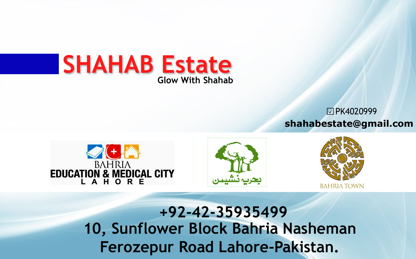 1428072651_ShahabEstate_GLOBAL-BUSINESS_CARD.jpg