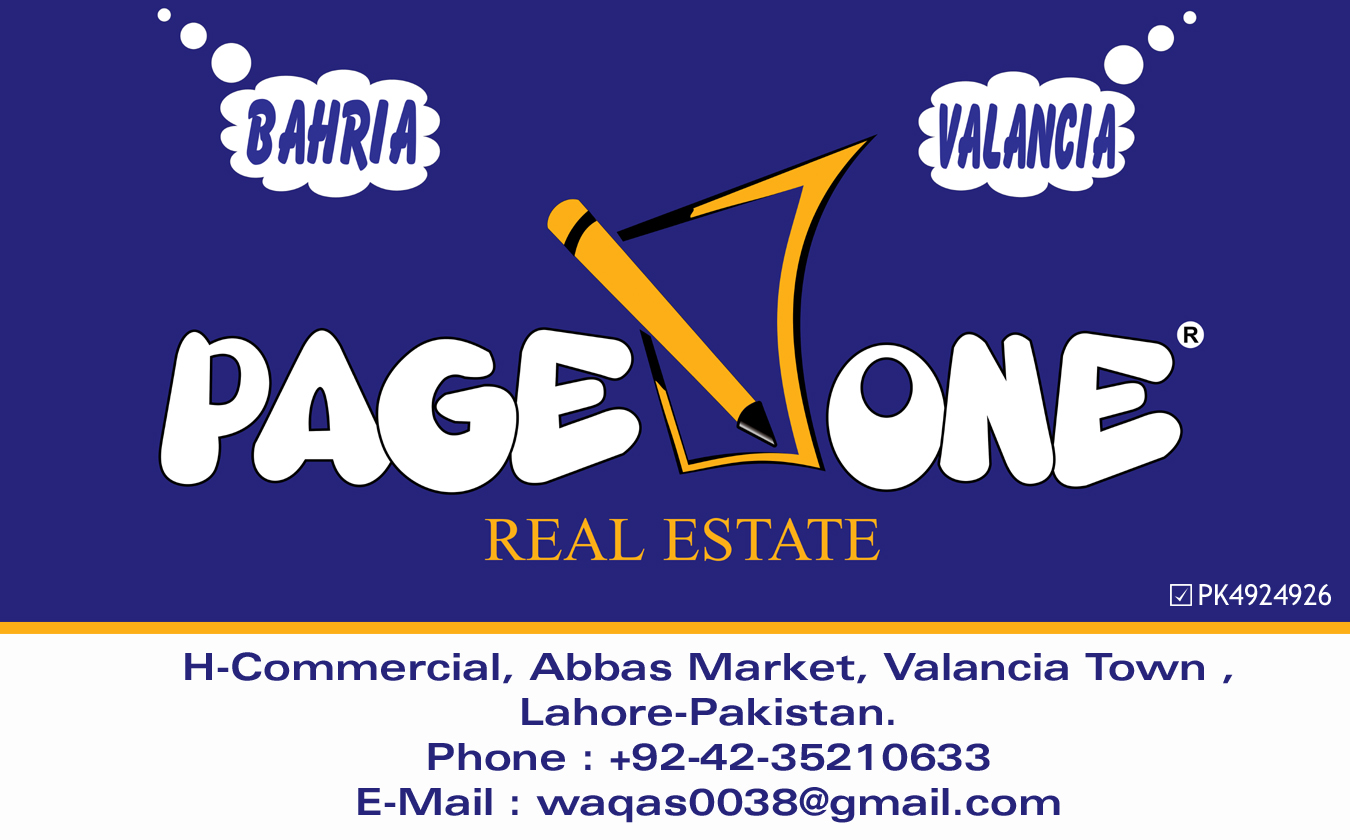 1440821494_PageOneRealEstate_GLOBAL_BUSINESS_CARD.jpg