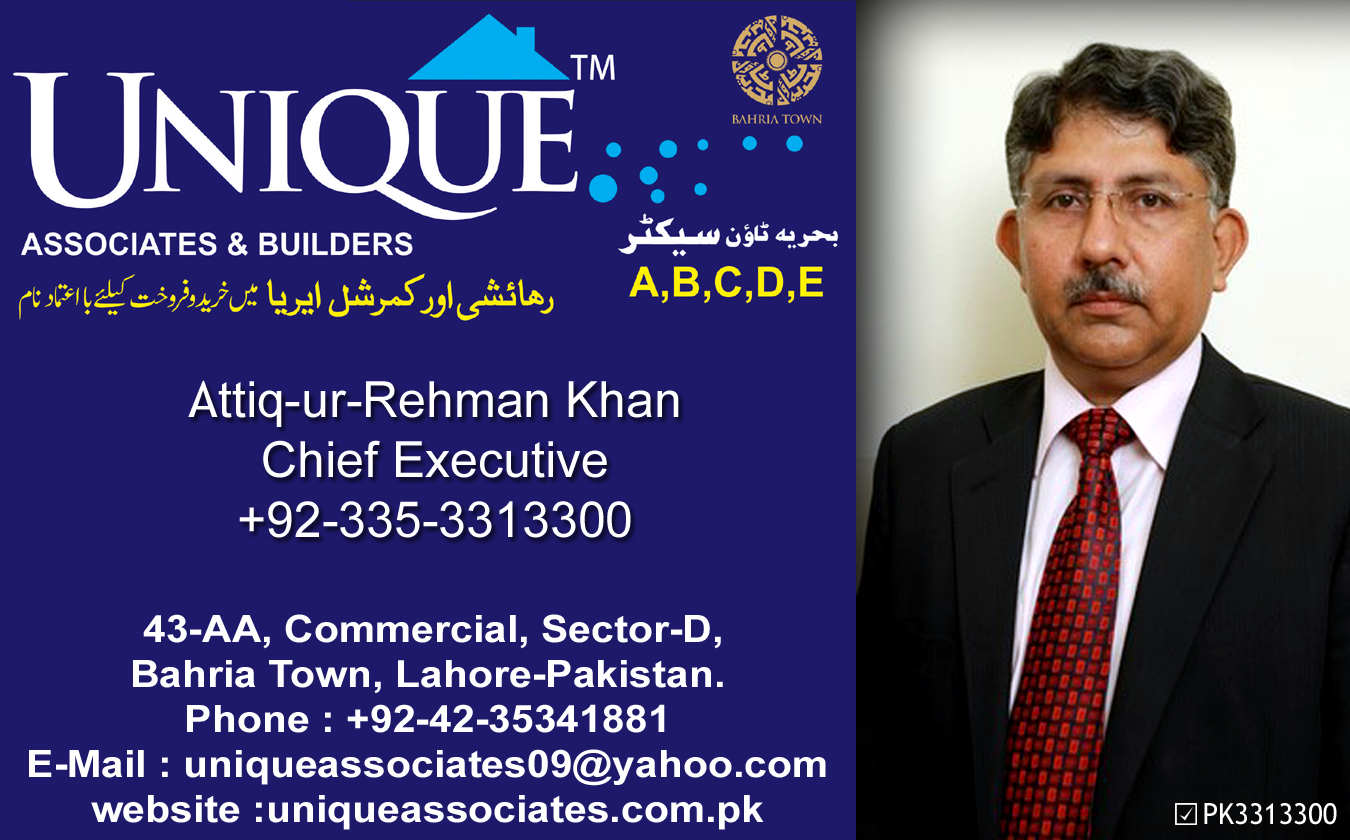 1441691962_UniqueAssociates_GLOBAL_BUSINESS_CARD.jpg