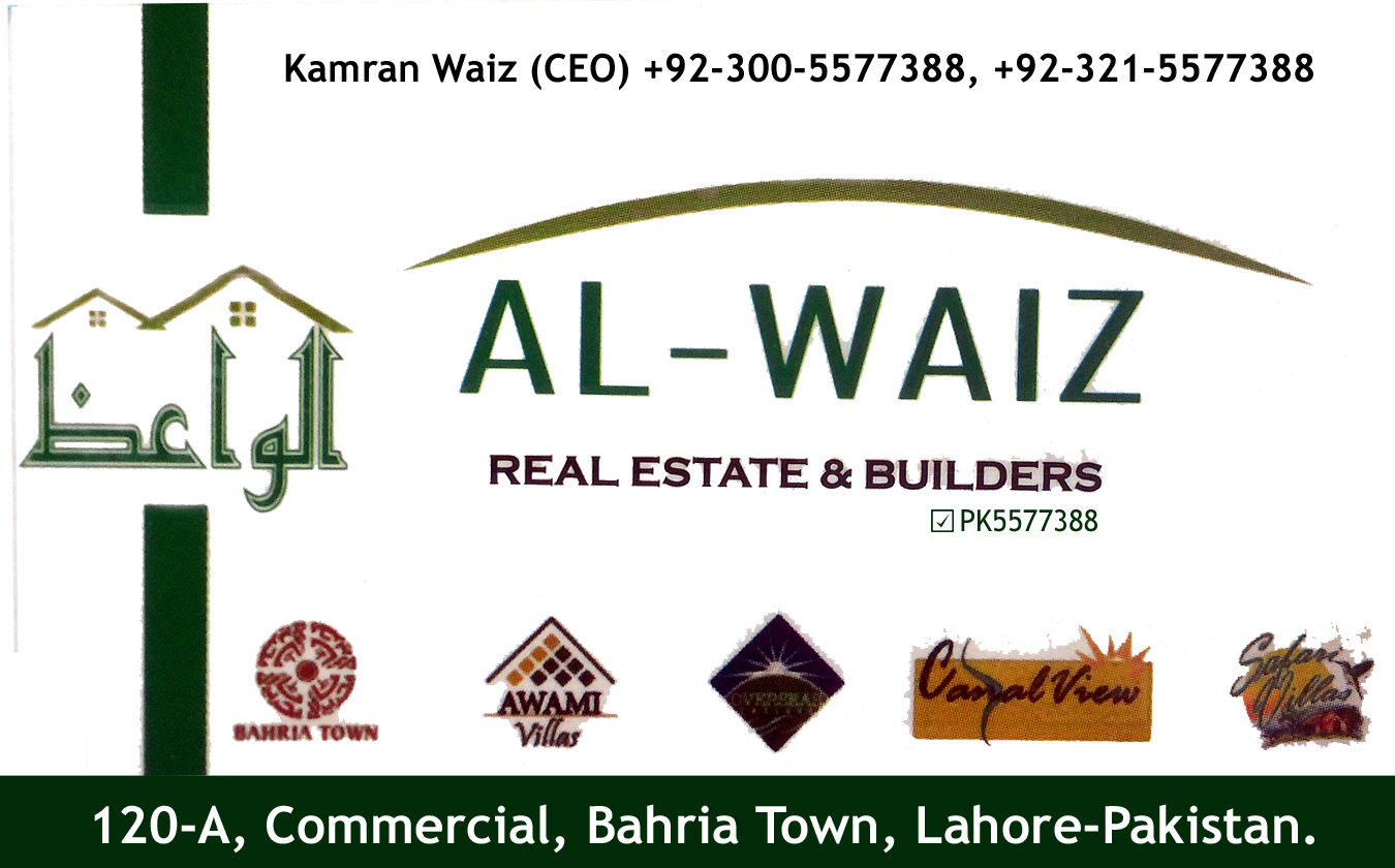 1453090205_Al-Waiz_GLOBAL_BUSINESS_CARD.jpg